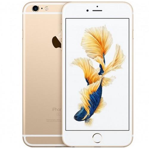 Apple iPhone 6S 32Gb Gold Б.У
