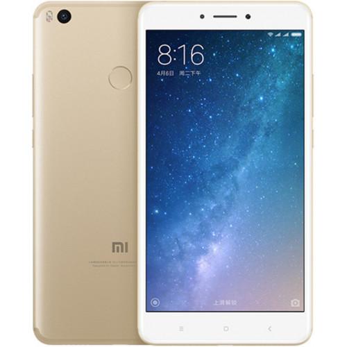 Xiaomi Mi Max 2 4GB + 128GB (Gold)