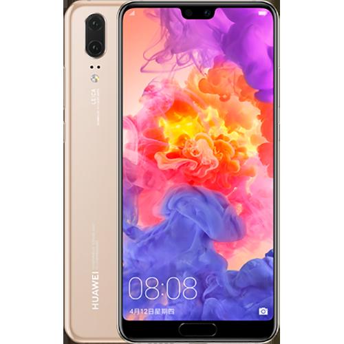 Huawei P20 4GB + 128GB (Champange Gold)