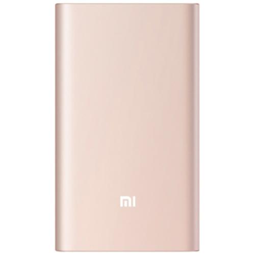 Xiaomi Mi Power Bank Pro 10000мАч Gold